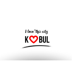 Kabul city name love heart visit tourism logo vector