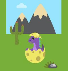 Prehistoric image dinosaur vector