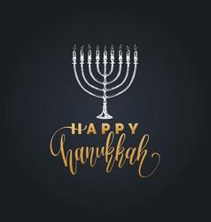 hand lettering happy hanukkah vector image