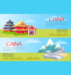 china two pictures set of houses and great wall vector image vector image
