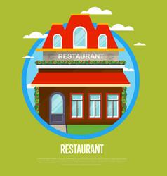 facade restaurant in flat design vector image