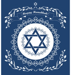 Jewish Hanukkah holiday backgrounddavid star vector image