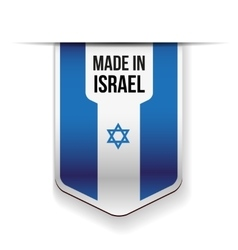 Made in israel flag ribbon vector