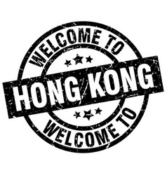Welcome to hong kong black stamp vector