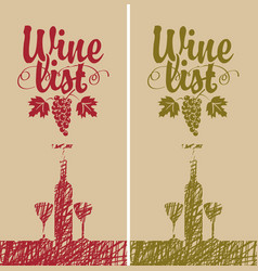 wine list menu with bottle two glasses and vine vector image vector image