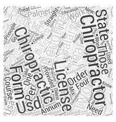 Become a chiropractor word cloud concept vector