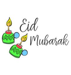 Collection of eid mubarak theme vector