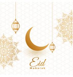 Eid mubarak golden moon and lantern festival card vector