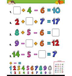 Maths calculation educational task for children vector