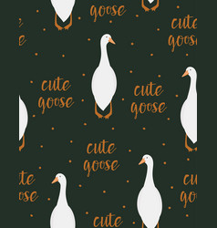 pattern with cute goose vector image