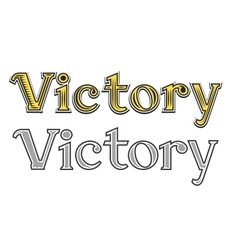 Tattoo engraving word victory vector