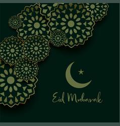 Eid mubarak greeting with islamic decoration vector