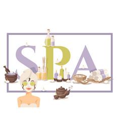 Spa salon poster beauty vector