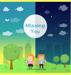 lover send the emotional love resonance on vector image vector image