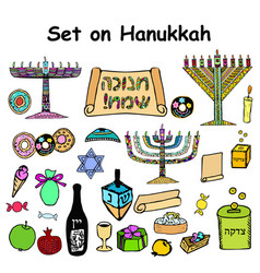 A set of graphic color elements on the hanukkah vector