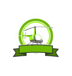 Green heli vintage logo vector