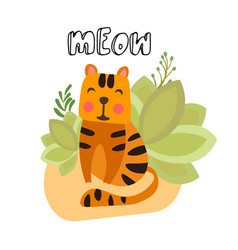 little cute tiger cute tiger vector image