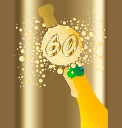 60 champagne vector image