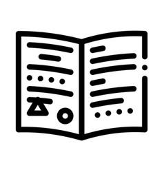 Exchange card documents black icon vector