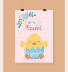 happy easter little chicken in eggshell flowers vector image