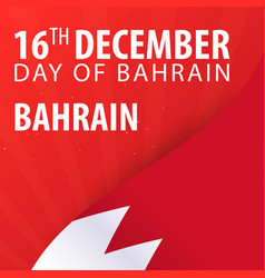 Independence day of the bahrain flag and vector