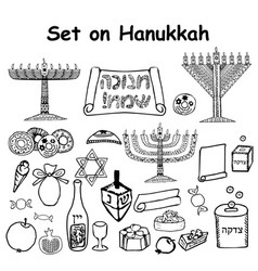 Set of graphic black and white elements hanukkah vector