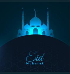 Eid mubarak blue glowing mosque background design vector