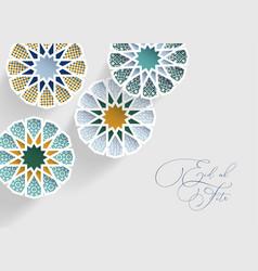 Ornamental arabic tiles patterns through white vector