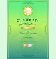 Portrait certificate of appreciation template vector
