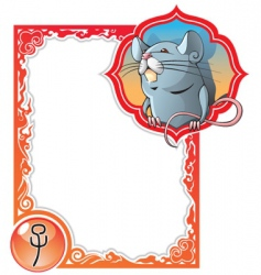 chinese horoscope frame series rat vector image vector image