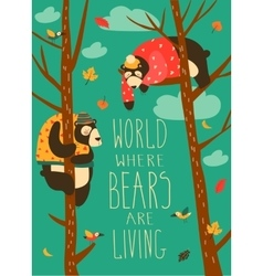Funny bears are sitting on trees vector image vector image