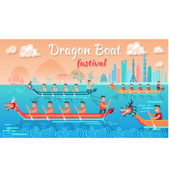 Dragon boat festival in china promotion poster vector