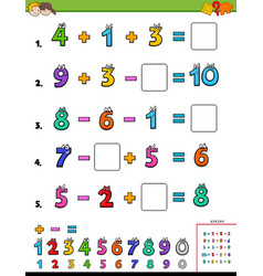 maths calculation educational game for kids vector image