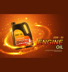 Car engine oil golden splash and drops vector