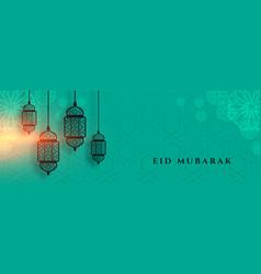 Eid mubarak banner with islamic lantern decoration vector