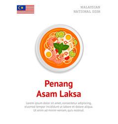 Penang asam laksa traditional malaysian dish vector