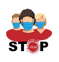 Stop virus free vector
