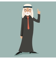 Old Adult Wise Vintage Arab Smiling Happy vector