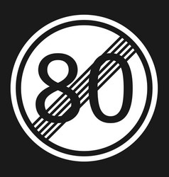 end maximum speed limit 80 sign flat icon vector image vector image