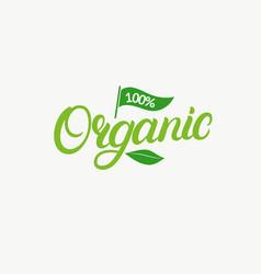 organic hand written lettering logo label vector image