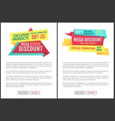 Exclusive mega discount set vector