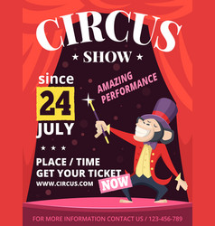 placard of circus invitation poster with vector image