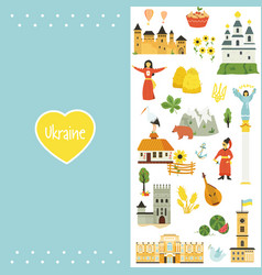 ukrainian artistic cover with famous symbols icons vector image