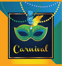 carnival mask with feathers beautiful concept vector image