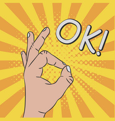 hand gesture - sign ok comic vector image