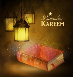Islamic religious bookand lantern vector
