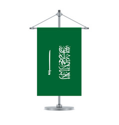 saudi arabian flag on the metallic cross pole vector image