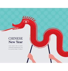Chinese New Year -Dancing Dragon vector