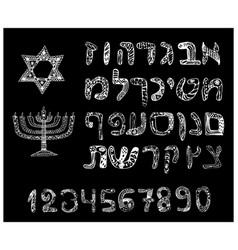 Doodle alphabet hebrew font letters numbers vector