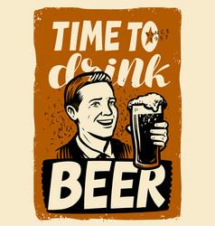 retro beer poster vintage ad for pub concept vector image